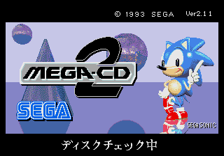 Screenshot Thumbnail / Media File 1 for [BIOS] Mega-CD Model 2 (Japan) (v2.00)